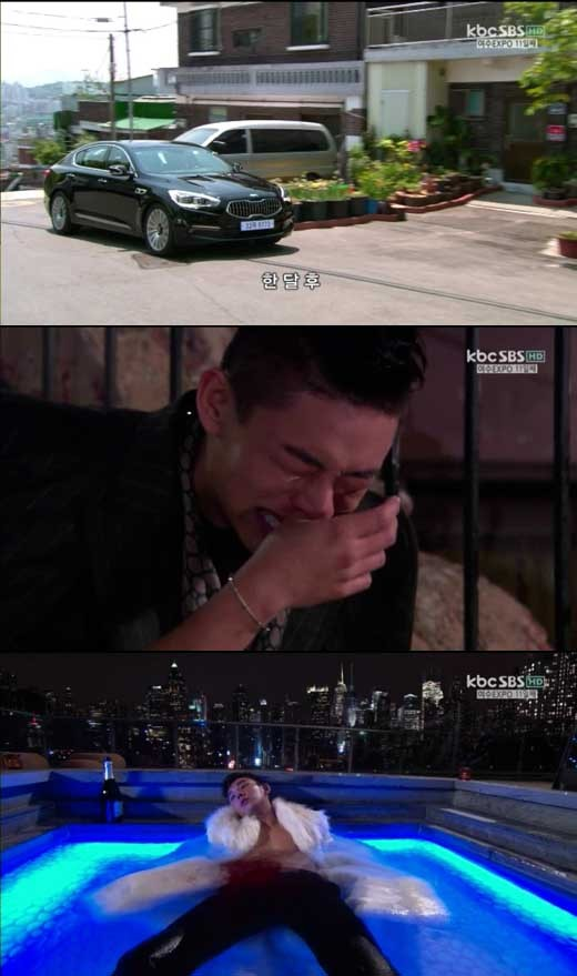 Fashion King Kang Young Gul Killed News Kpopstarz