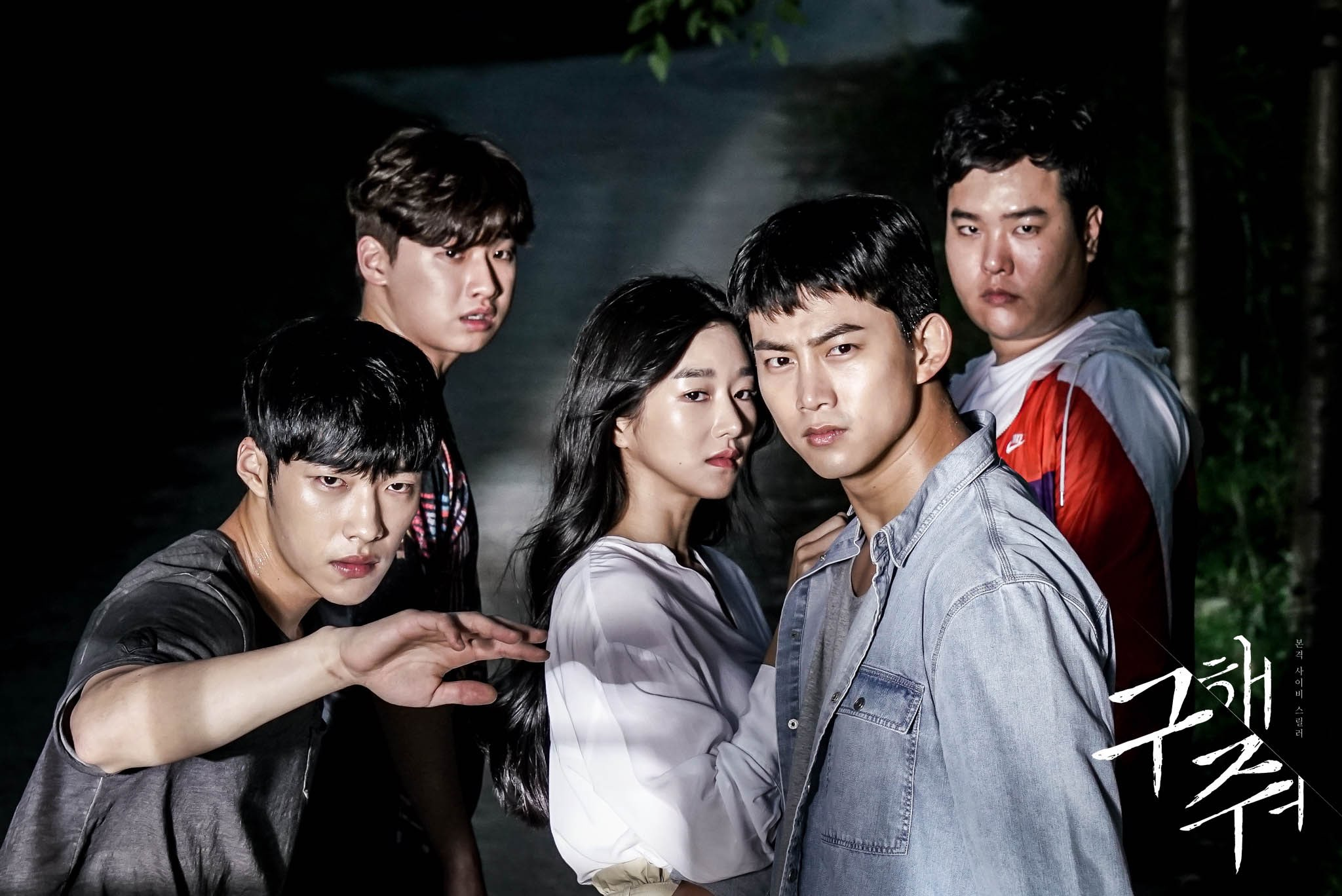 This Drama Was So Scary It Gave The Actress Nightmares