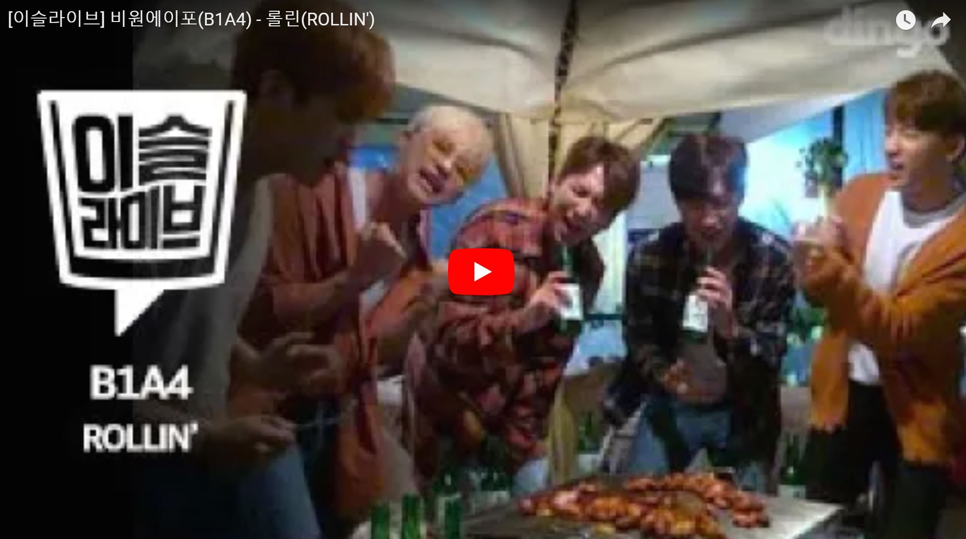 """What Does The Drunk Version of B1A4's """"Rollin"""" Look & Sound Like?"""