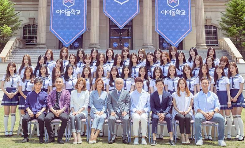 The Final Lineup of Girl Group Fromis Has Been Revealed on Idol School