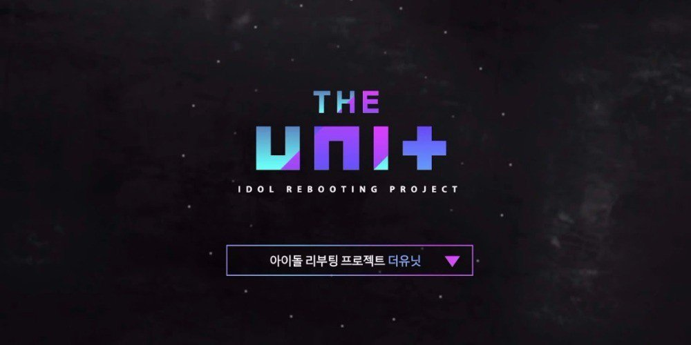 'The Unit' Announce Their Mentors & Share Commentary About The Show