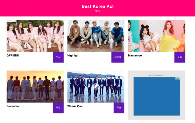 Which Idol Groups Were Nominated For The 2017 MTV EMA's 'Best Korean Act'