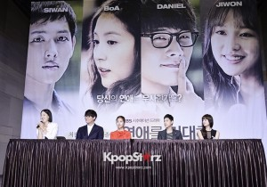 KBS Drama 'Looking Forward to Romance' Press Conference