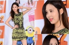 girls generation seohyun despicable me premiere