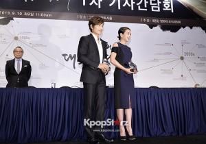 Lee Byung Hun, Jo Min Soo