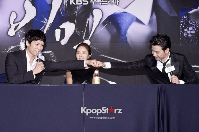 KBS Drama 'Secret' Press Conferencekey=>3 count23
