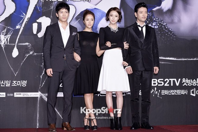 KBS Drama 'Secret' Press Conferencekey=>2 count23