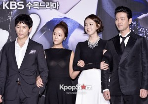 KBS Drama 'Secret' Press Conference
