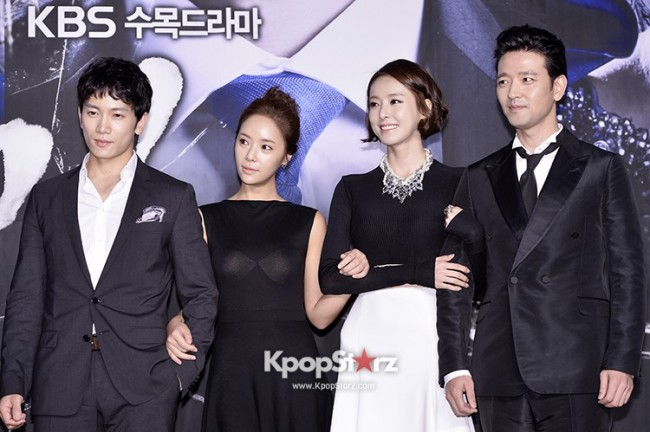 KBS Drama 'Secret' Press Conferencekey=>0 count23