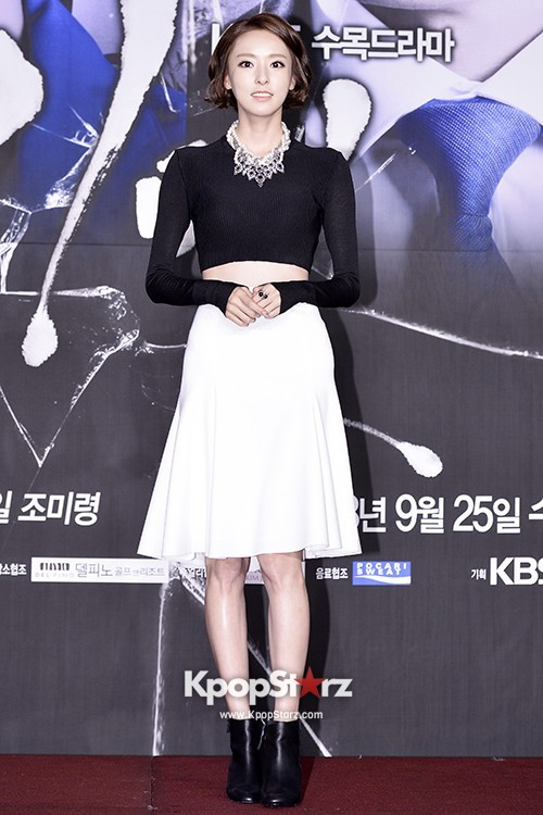 KBS Drama 'Secret' Press Conferencekey=>13 count23