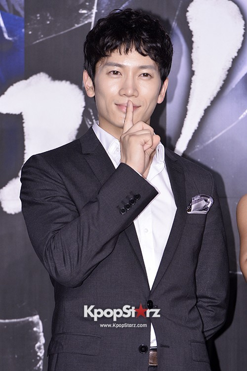KBS Drama 'Secret' Press Conferencekey=>15 count23