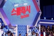 Executives from the South Korean television network Munhwa Broadcasting Corporation (MBC) announced on Thursday that they have decided to pull the controversial reality show
