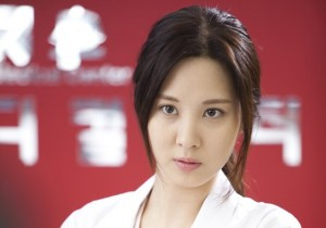 Girls Generation, Seohyun