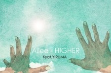 Ailee Collaborates with Pianist Yiruma and Releases 'Higher'