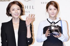 Lee Da Hee,  Nam Bo Ra
