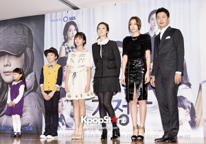 SBS Drama 'The Suspicious Housekeeper' Press Conference
