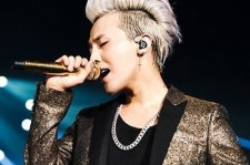 Big Bang G-Dragon Ranks First for U.S. Fuse TV 'Best New Artist' Voting Round 2