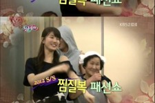 Miss A Suzy and SNSD Sunny at the Spa!