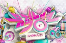KBS 'Music Bank' Canceled Today Due to Chuseok