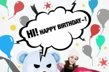Happy Birthday, Lee Hi!
