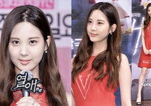 Girls Generation(SNSD) Seohyun