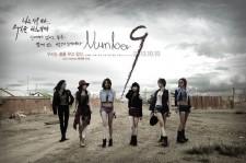 T-ARA Reveals 'Number 9' Teaser Photos Online