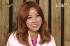 'Happy Together' Hyori,
