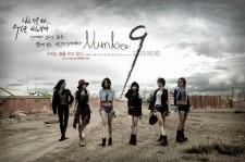 Girl Group T-ARA Reveals 'Number 9' Teaser Video Online