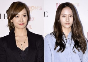 f(x) Victoria & Krystal Semi-Casual for 'Vogue Fashion's Night Out Seoul' Party - Sep 27, 2013