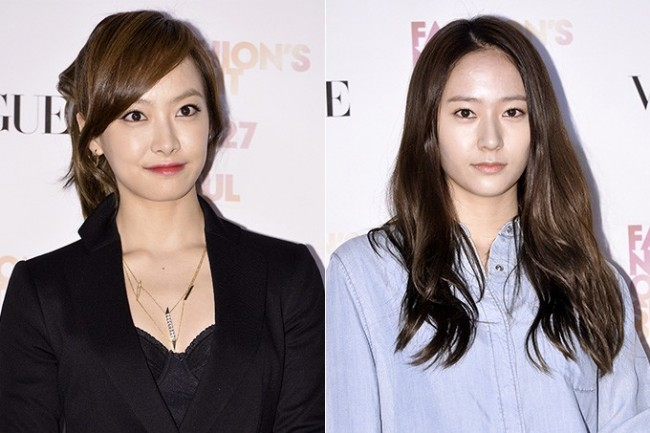 f(x) Victoria & Krystal Semi-Casual for 'Vogue Fashion's Night Out Seoul' Party - Sep 27, 2013key=>0 count34