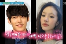 kim woo bin yoo ji ahn agencies interview
