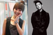 Hyorin and Popera Singer Kai Sing National Anthem