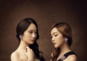 Krystal & Jessica