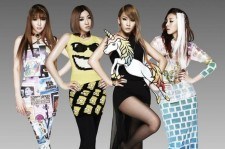 Group 2NE1 Appointed as Ambassadors for the London 'KBEE 2013'