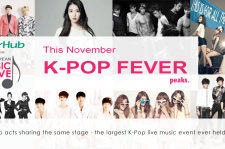 StarHub Presents MBC Korean Music Wave in Singapore 2013 Promises To Be One Of The Highlights of 2013