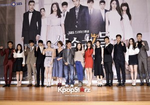 'The Heirs' Press Conference