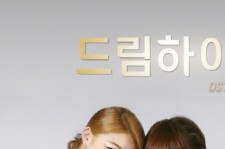 K-pop Faceoff: Ailee vs Hyorin