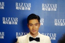 Super Junior Siwon and Actress Song Hye Kyo Attetnd '2013 BAZAAR Star Charity Night' in Beijing