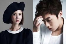 BEAST Yoon Doojoon Cast in tvN's