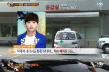 The 2AM singer had been on his way home from a performance in Seoul when the accident happened.