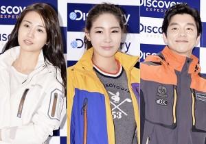 Park Ha Sun, Shin Soo Ji, Gong Yoo