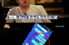 jung hyung don conversation with g-dragon