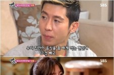 uee cooks chicken stew for brian
