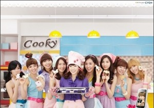 SNSD LG CYON Cookie Phone photo shoot