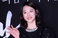 Sulli 'First Public Appearance After Dating Rumor with Dynamic Duo's Choiza'