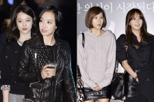 f(x) Victoria & Sulli, After School Uee & Jung Ah
