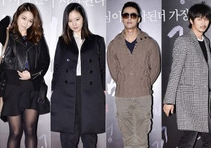Lee Min Jung, Moon Chae Won, Go Joo Won, Kim Nam Gil