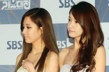 Seohyun, Yoona