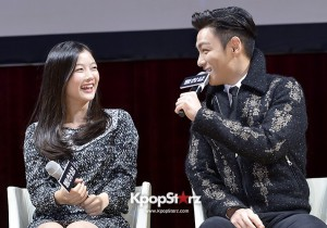 Kim Yoo Jung & Big Bang's Top