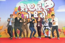 'Infinite Challenge Music Festival' Has a Theme Song… 'Each Member Wrote One Verse'
